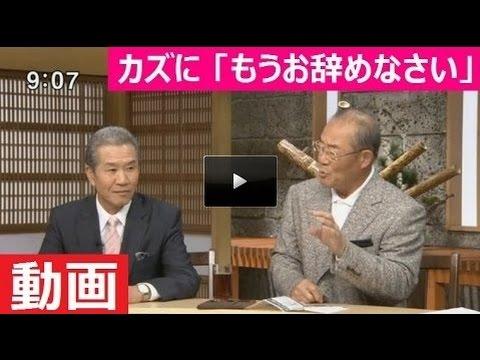 [動画あり]不適切発言!!張本氏 カズに引退勧告!!ネットで大炎上!!