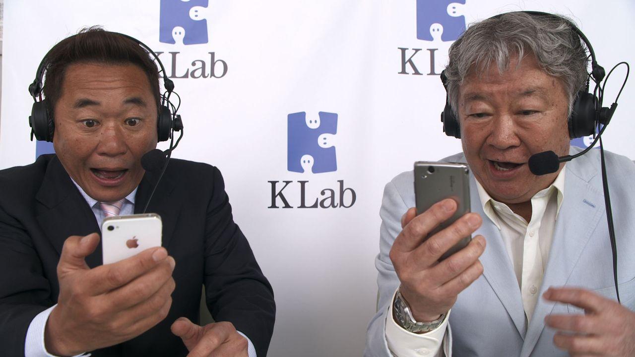 [動画あり]爆笑要注意報発令中ww松木安太郎の「珍解説」(笑)