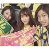 【動画あり】超かわいいJリーグサポーター!女優桐谷美玲はジェフ千葉を応援しています!