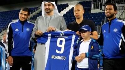 morimoto_arunasru