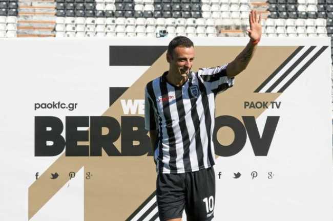 Dimitar-Berbatov