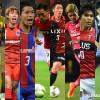 アジア最終予選UAE戦の日本代表メンバーは不安だらけ?セルジオ越後氏が心配する日本の【食材不足】とは?