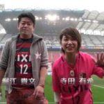 鹿島はスタジアムグルメだけだと思ってません?堀江貴文ことホリエモンが隠れた鹿島の魅力を動画で紹介していたのでまとめてみた!
